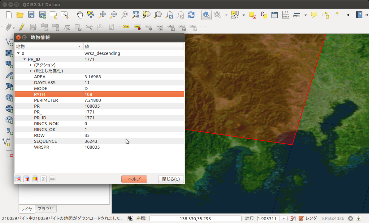 qgis-identify-features-detail